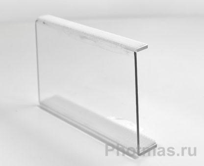 Защитное стекло, 3 мм